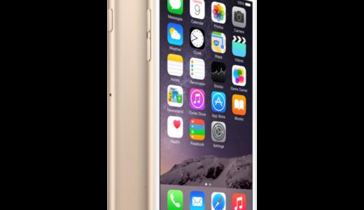 【au×iPhone 6の人は見ないと後悔するかも】人気の格安SIMマイネオ(mineo)で失敗しない乗り換え方法
