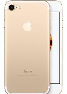 【au×iPhone 7の人は見ないと後悔するかも】人気の格安SIMマイネオ(mineo)で失敗しない乗り換え方法