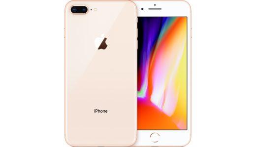 【au×iPhone 8の人は見ないと後悔するかも】人気の格安SIMマイネオ(mineo)で失敗しない乗り換え方法
