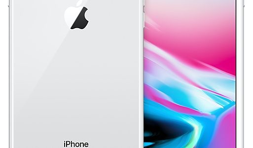【au×iPhone 8 Plusの人は見ないと後悔するかも】人気の格安SIMマイネオ(mineo)で失敗しない乗り換え方法