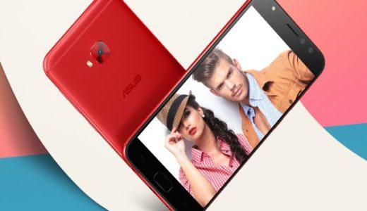 【ZenFone 4 Selfie Pro(ZD552KL)で乗り換え検討中の人は見ないと後悔?】人気の格安SIMマイネオ(mineo)への失敗しない乗り換え方法