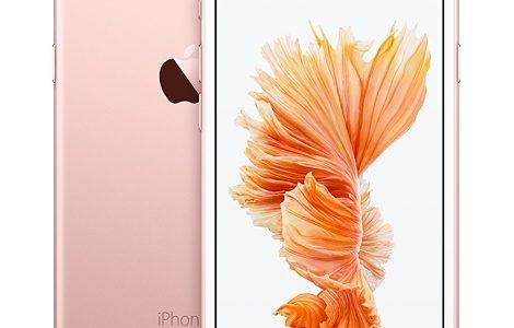 【au×iPhone 6sの人は見ないと後悔するかも】人気の格安SIMマイネオ(mineo)で失敗しない乗り換え方法