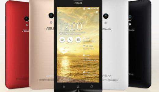 【ZenFone 5(A500KL)の人は見ないと後悔するかも】人気の格安SIMマイネオ(mineo)で失敗しない乗り換え方法