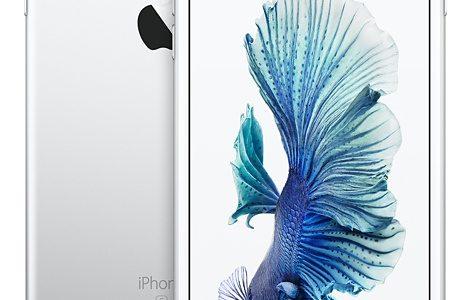【au×iPhone 6s Plusの人は見ないと後悔するかも】人気の格安SIMマイネオ(mineo)で失敗しない乗り換え方法