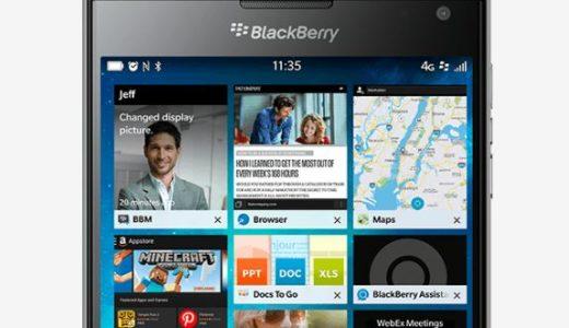 【BlackBerry Passport(SQW-100-1)の人は見ないと後悔するかも】人気の格安SIMマイネオ(mineo)で失敗しない乗り換え方法