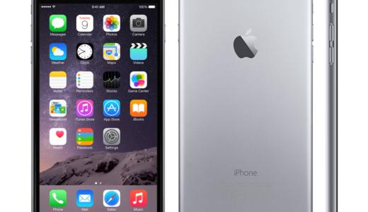 【au×iPhone 6 Plusの人は見ないと後悔するかも】人気の格安SIMマイネオ(mineo)で失敗しない乗り換え方法