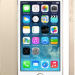 【au×iPhone 5sの人は見ないと後悔するかも】人気の格安SIMマイネオ(mineo)で失敗しない乗り換え方法