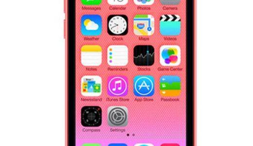 【au×iPhone 5cの人は見ないと後悔するかも】人気の格安SIMマイネオ(mineo)で失敗しない乗り換え方法